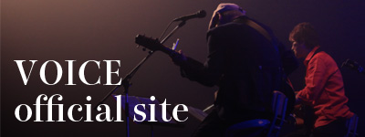 VOICEオフィシャルサイト